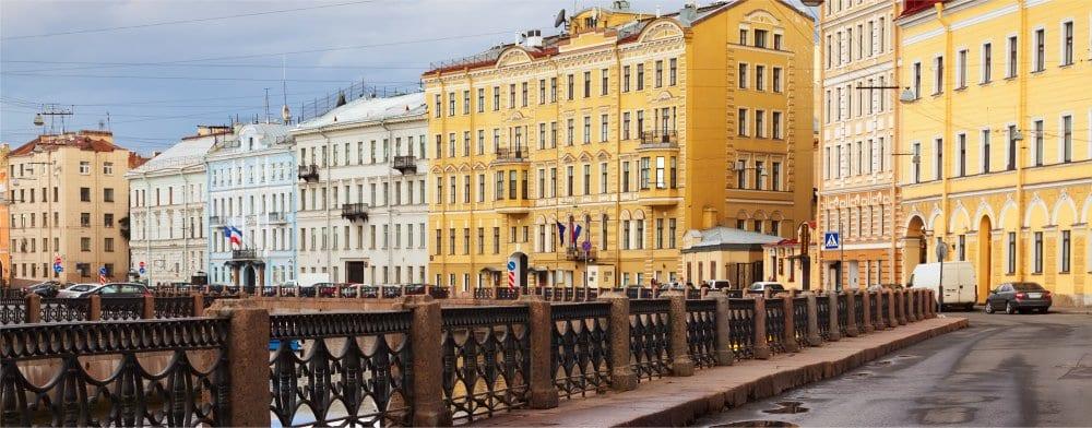 St Petersburg: Street scene
