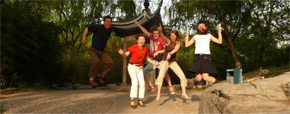 Beijing: Student excursion