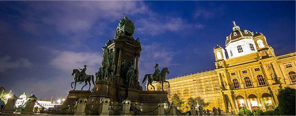 Vienna: Monument