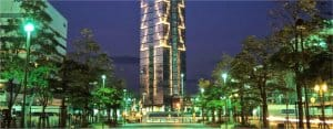 Fukuoka: City tower