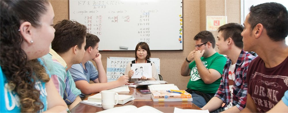 Fukuoka: Classes