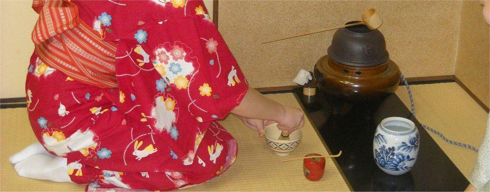 Fukuoka: Tea Ceremony
