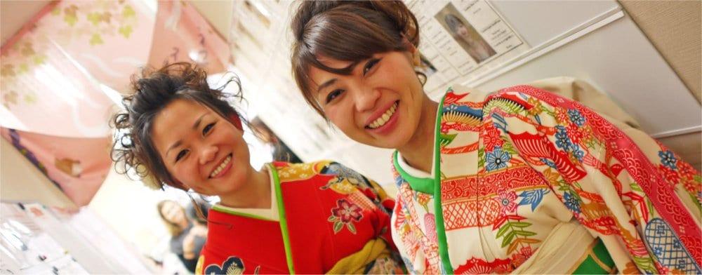 Japanese Gap Year