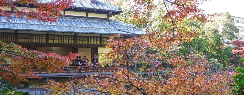 Fukuoka: Yuusentei