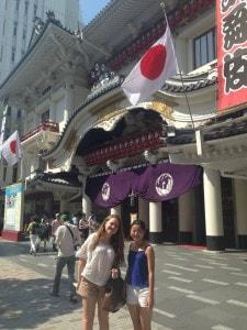 Fukuoka: Millie