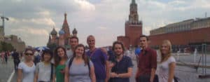 Moscow: Excursion in Red Square